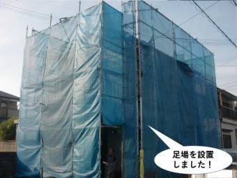 忠岡町で足場を設置しました