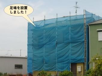 岸和田市で足場を設置しました