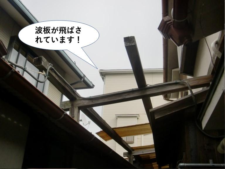 岸和田市の波板が飛ばされています
