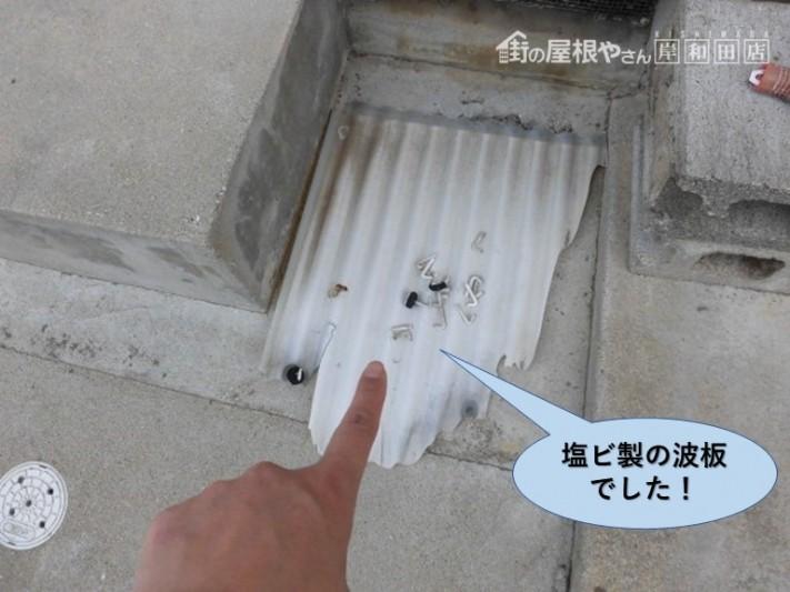岸和田市のテラス屋根は塩ビ製の波板でした