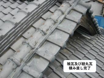 岸和田市の袖瓦及び紐丸瓦積み直し完了