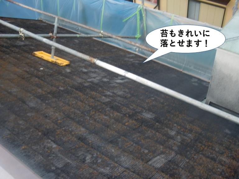 泉南市の屋根の苔もきれいに落とせます