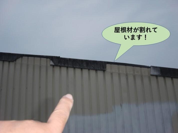 岸和田市の貸しガレージの屋根材が割れています