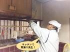 岸和田市のキッチンで雨漏り発生