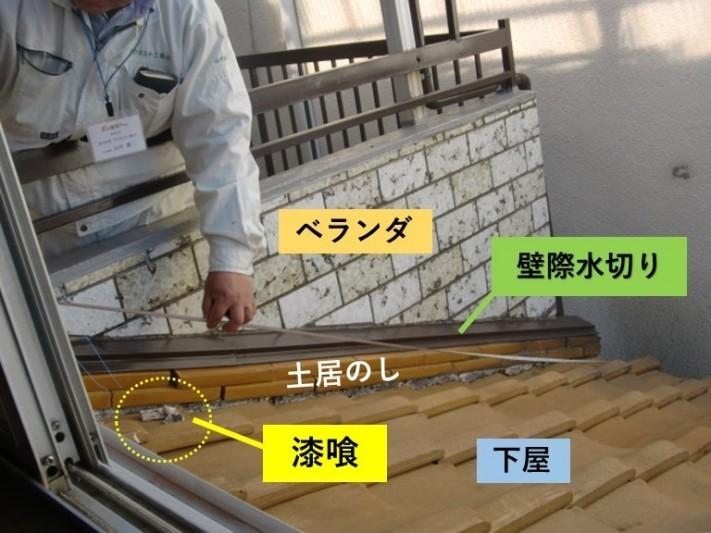 熊取町の土居のしの取り合いの漆喰の剥がれ