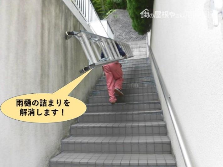 和泉市の雨樋の詰まりを解消します!