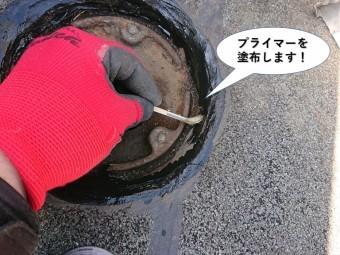 泉佐野市のドレン周りにシールプライマーを塗布