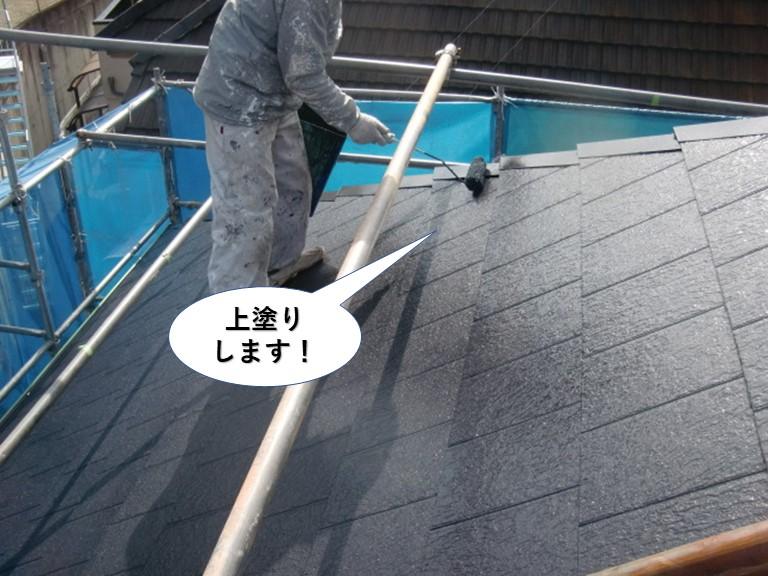 泉佐野市の屋根の上塗りします