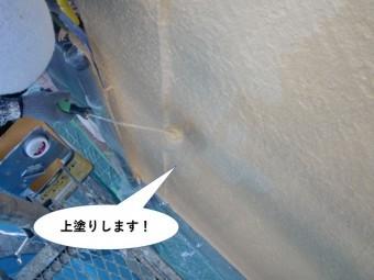泉南市の外壁を上塗りします