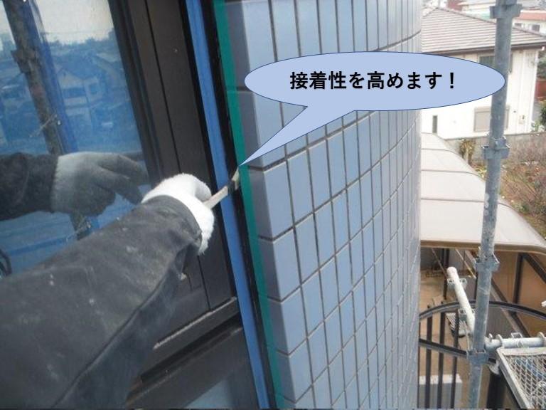 貝塚市のシーリングの接着性を高めます