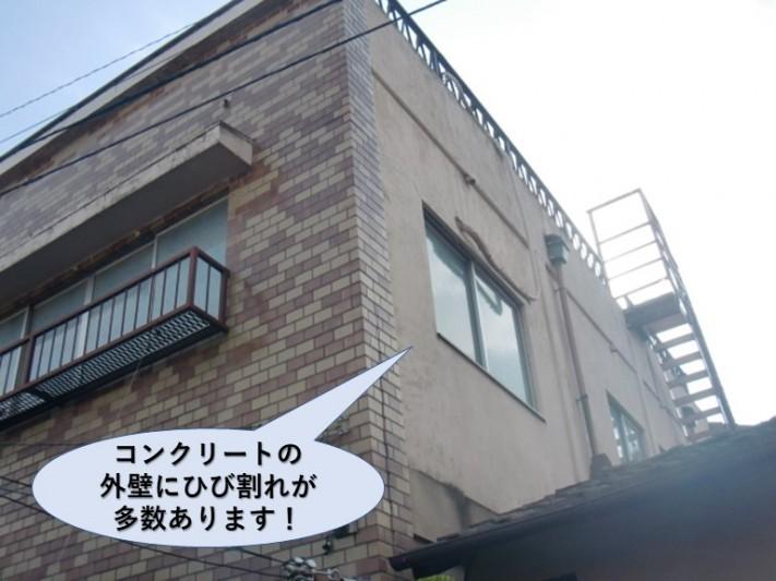 岸和田市のコンクリートの外壁にひび割れが多数あります