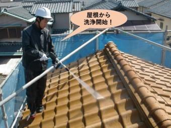 岸和田市の屋根から洗浄開始
