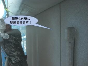 岸和田市の配管も外壁に馴染ませます