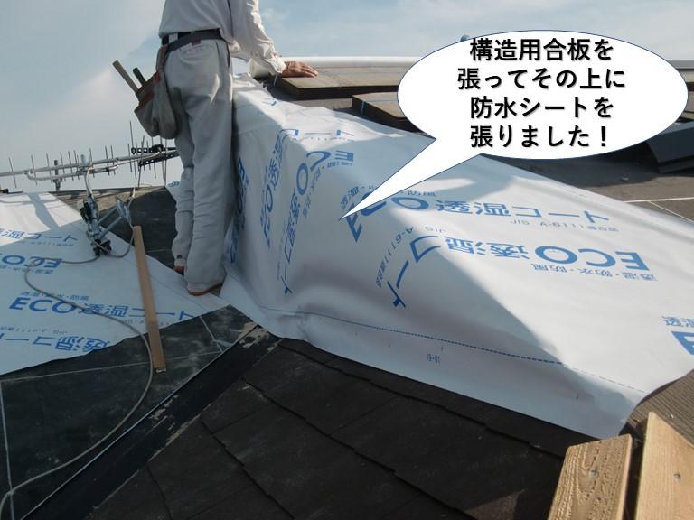 忠岡町の屋根の矢切に構造用合板を張って防水シートを張りました