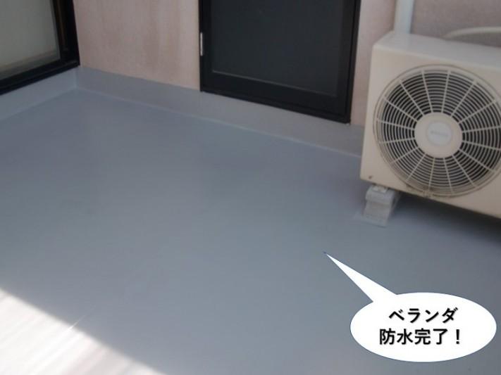熊取町のベランダ防水完了!