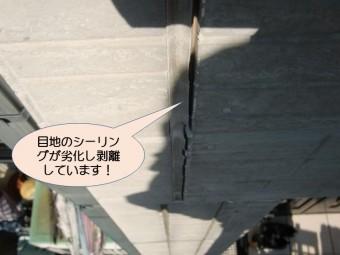 岸和田市西之内町の剥離したサイディングの目地シーリング