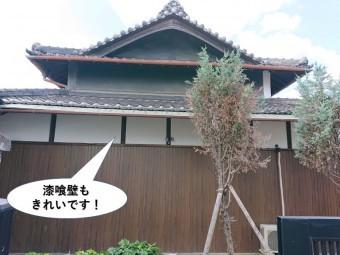 岸和田市の漆喰壁もきれいです