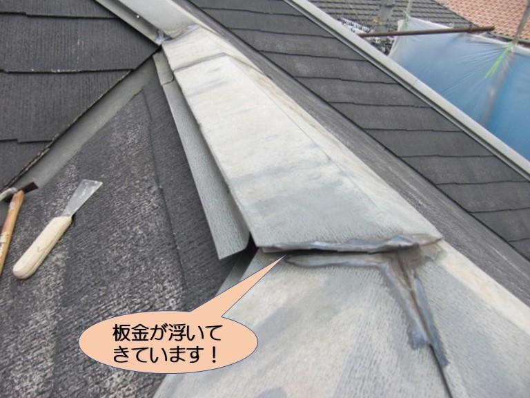 岸和田市の屋根板金の浮き