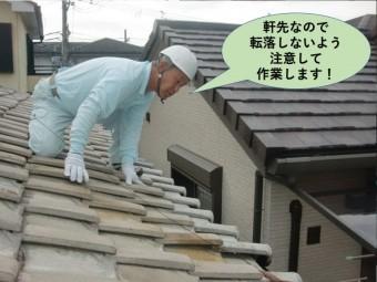 泉大津市の雨樋清掃・軒先なので転落しないよう注意して作業します
