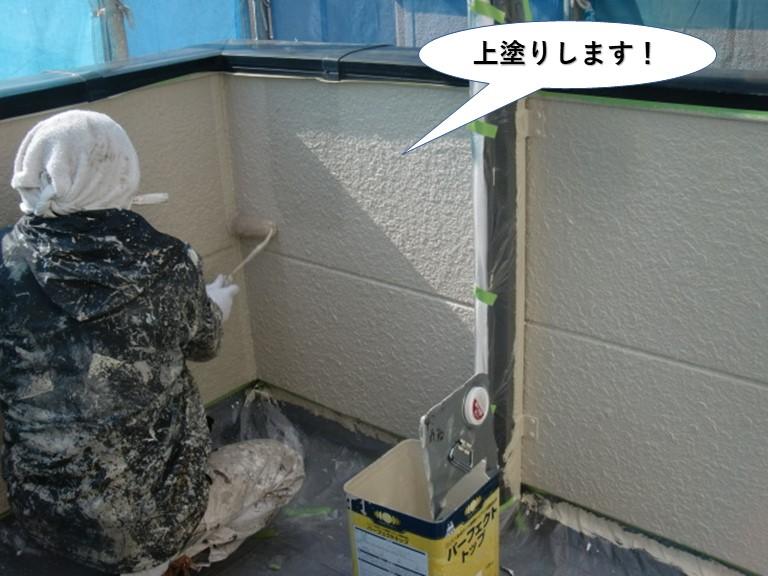 岸和田市の外壁を上塗りします!