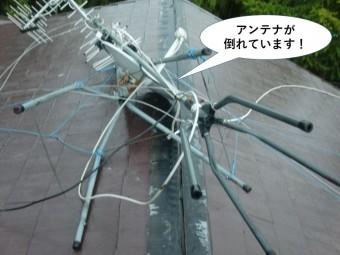 岸和田市のテレビのアンテナが倒れています