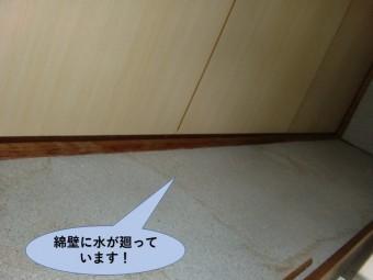 岸和田市の綿壁に水が廻っていました