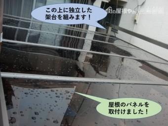 岸和田市のカーポートの屋根パネル取付