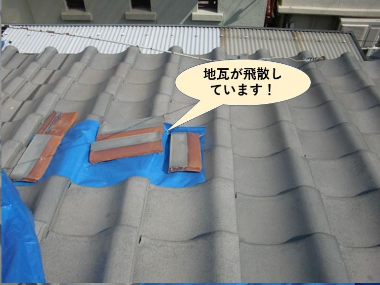 岸和田市の地瓦が飛散しています