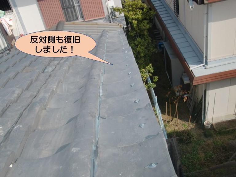 岸和田市の反対側の袖瓦も復旧