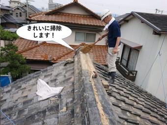 岸和田市の棟をきれいに掃除します