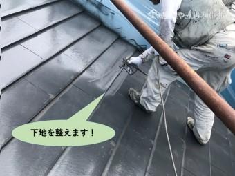 阪南市の屋根の下地を整えます
