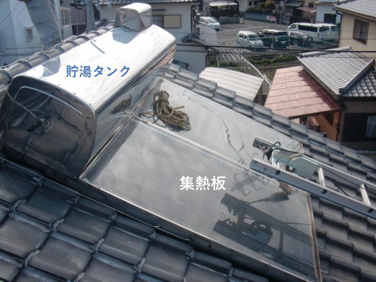 貝塚市の貯湯タンクと集熱板