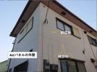 岸和田市のALCパネルの外壁