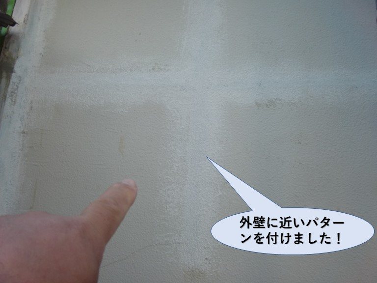 泉佐野市のクラック跡を外壁に近いパターンを付けました