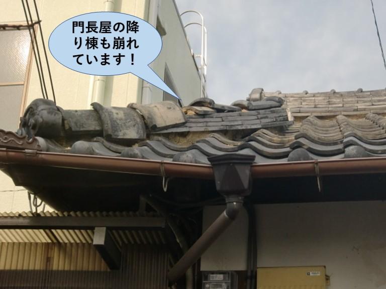 岸和田市の門長屋の降り棟も崩れています
