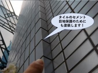 貝塚市の外壁タイル塗装