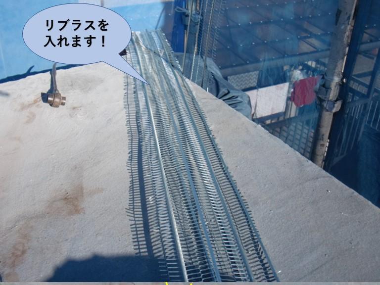 岸和田市の外壁にリブラスを入れます!