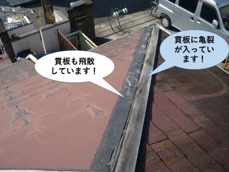 泉大津市の棟の貫板が飛散しています