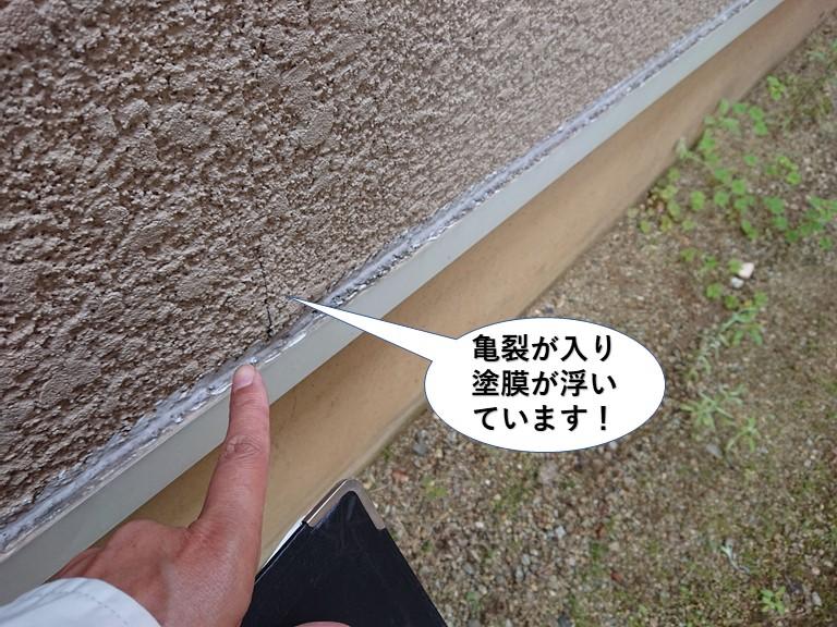泉大津市の外壁の塗膜の亀裂