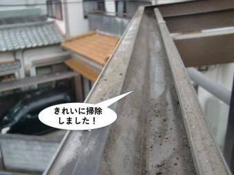 阪南市の雨樋をきれいに掃除しました