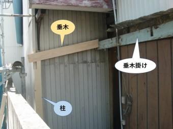 貝塚市の既存のテラス本体を撤去