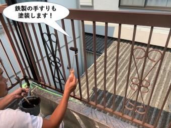忠岡町のベランダの鉄製の手すりも塗装します