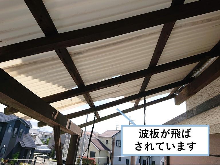 泉大津市の波板が飛ばされています