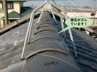 岸和田市の棟瓦がズレています