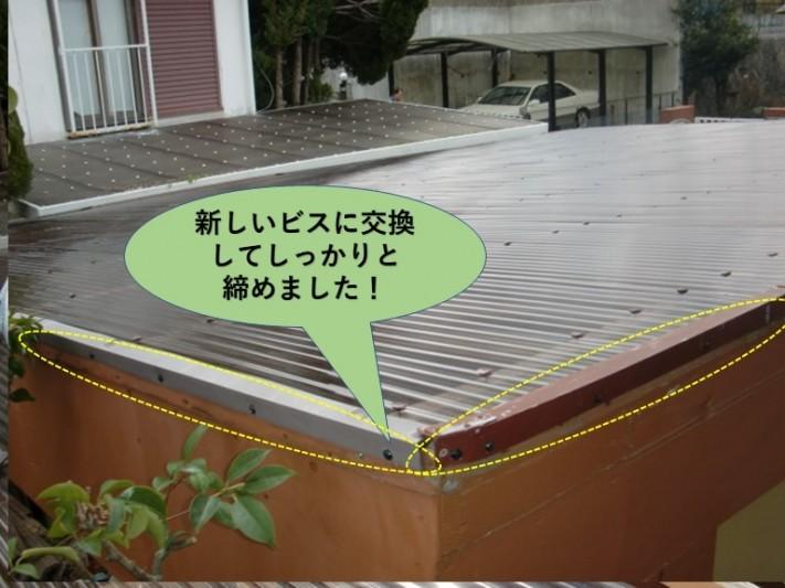 阪南市のカーポートの枠材を新しいビスに交換してしっかりと締めました