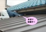 岸和田 ガルバリューム鋼板縦平葺き 水切り