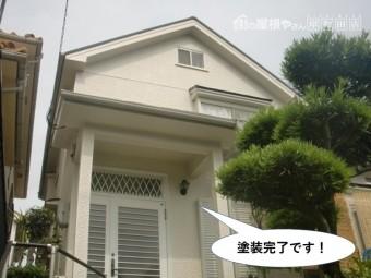 熊取町の塗装完了