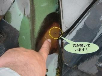 岸和田市の谷樋に穴が開いています