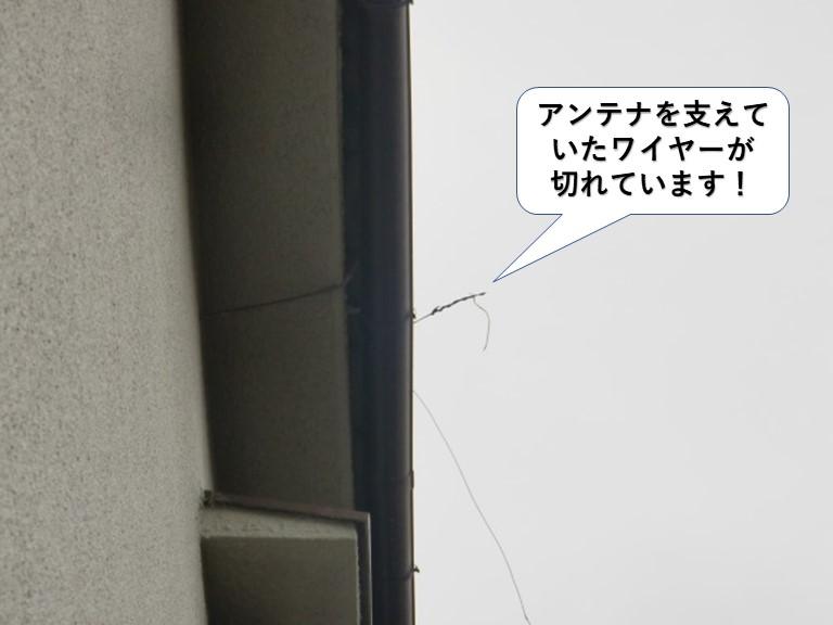 岸和田市のテレビアンテナのワイヤーが切れています