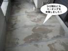 熊取町のベランダのひび割れにもコーキングを充填